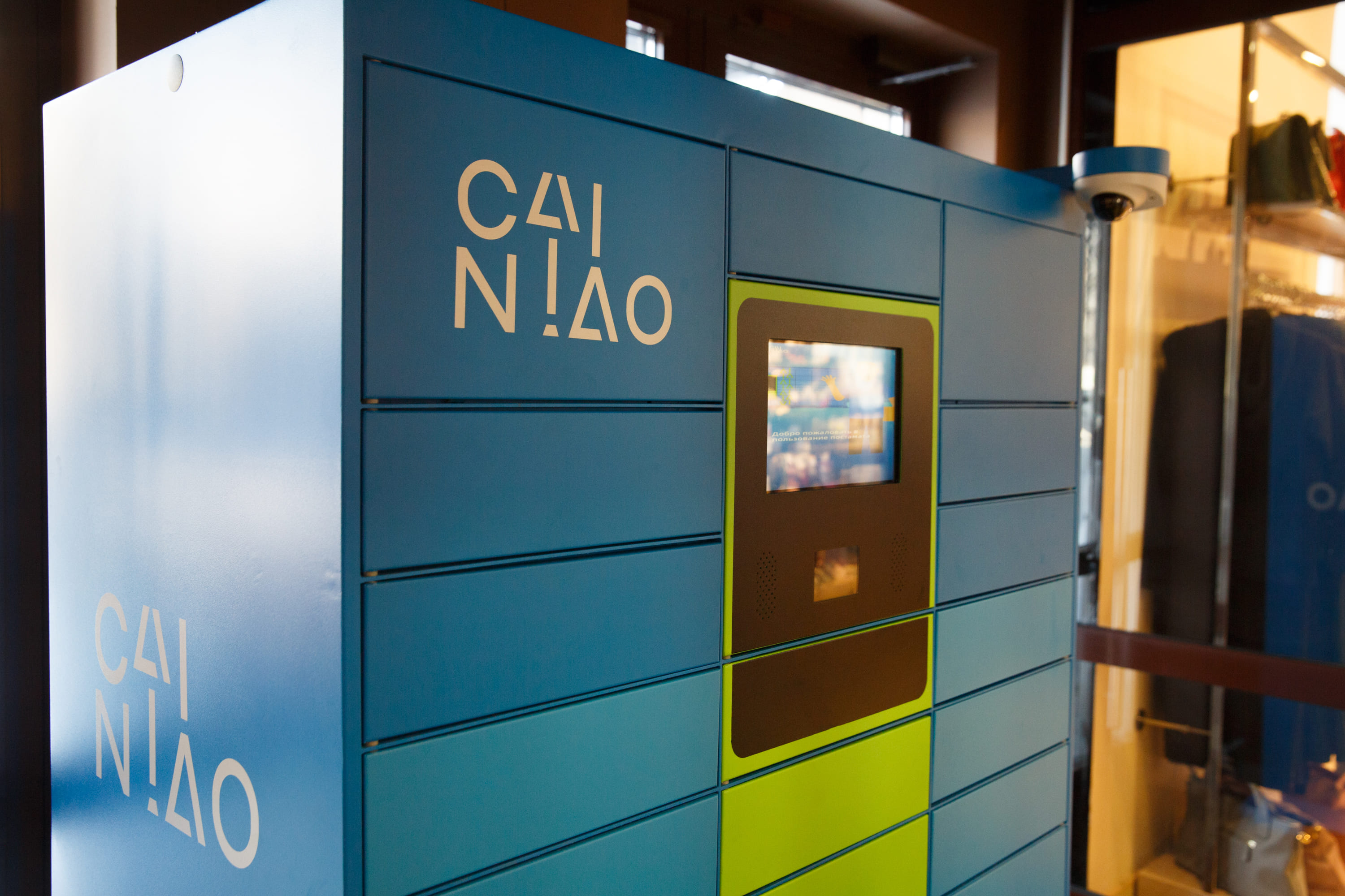 OR Group and Cainiao will cooperate in developing parcel terminals network
