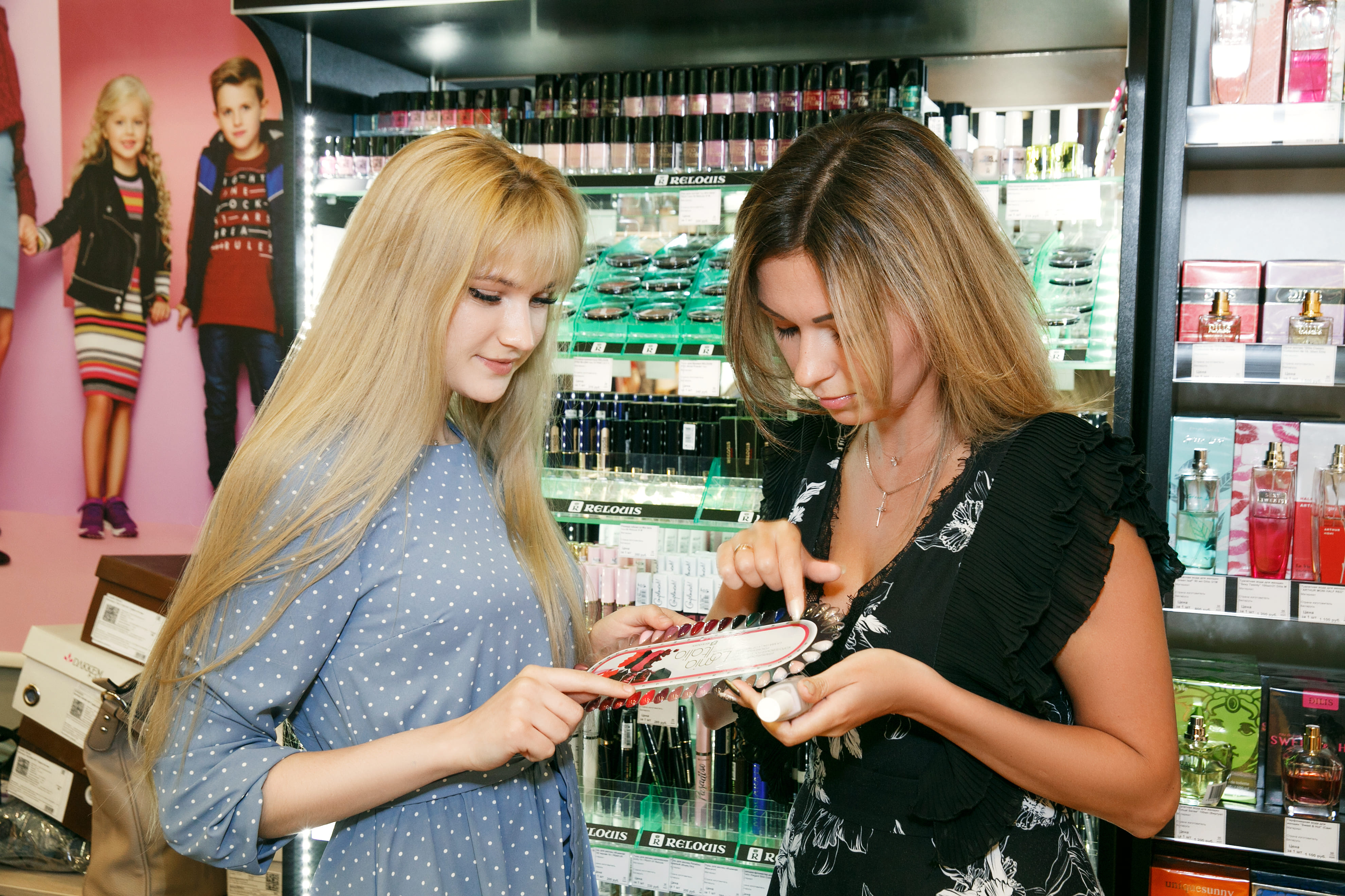 IIn June, Like-For-Like Sales Of Cosmetics In Obuv Rossii Stores Increased By 2.3 Times