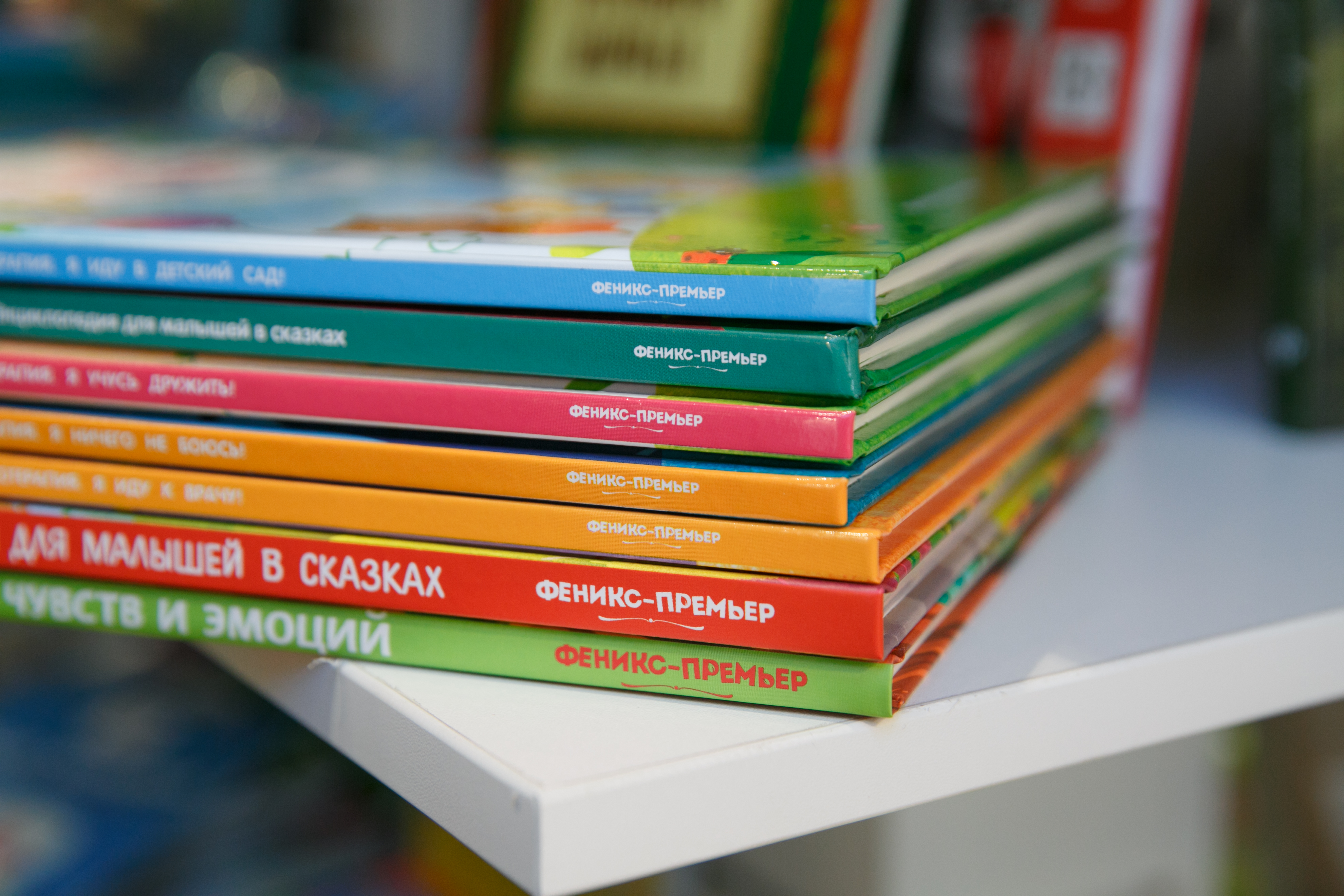 Obuv Rossii will sell books by Phoenix Publishing House